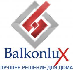 Балконлюкс