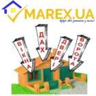 Марекс UA
