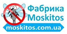 Москитос