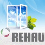 Внимание, сэкономить на окнах  REHAU от 250 до 500грн/шт с ОкнаСервис