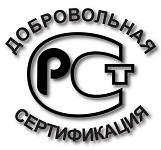 Наши окна соответствуют стандартам Украины! Подтверждено Сертификатом!