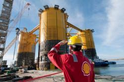 Закрытие крекинг-установки Shell