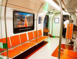 Оконное стекло с OLED-матрицей для общественного транспорта