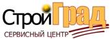 СЦ Стройград