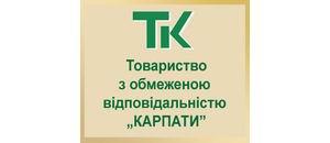 Карпати, ТзОВ