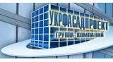 Укрфасадпроект, ТОВ
