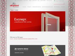 Встречайте украинскую версию нашего сайта