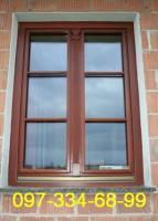 Купити вікна Стрий ціна, купити вікна Трускавець ціна, купити вікна Дрогобич ціна, купити вікна Льві
