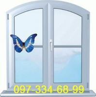 Купити вікна Воловець ціна, купити вікна Свалява ціна, купити вікна ціна, купити вікна Іршава ціна