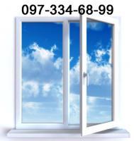 Купити вікна Нововолинськ ціна, купити вікна Володимир-Волинський ціна, купити вікна Ковель