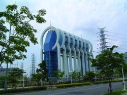 Строительство экологического наукограда в Тайване